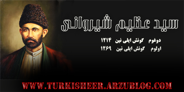 http://turkisheer.arzublog.com/uploads/turkisheer/A-A-SHIRVANI.jpg