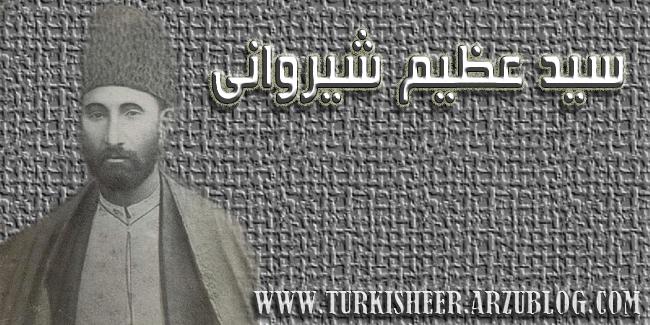http://turkisheer.arzublog.com/uploads/turkisheer/S-A-SHIRVANI_2.jpg