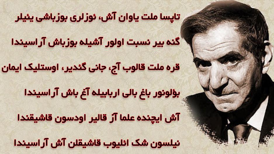 http://turkisheer.arzublog.com/uploads/turkisheer/shahriar_yetim_mali.jpg