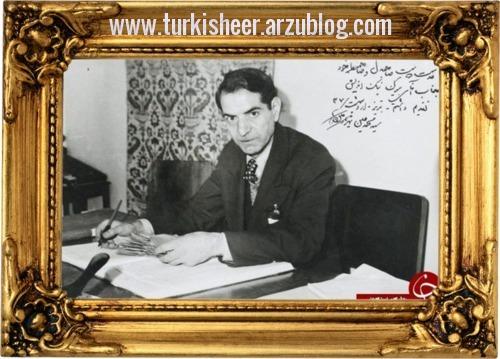 http://turkisheer.arzublog.com/uploads/turkisheer/shahryar20.jpg