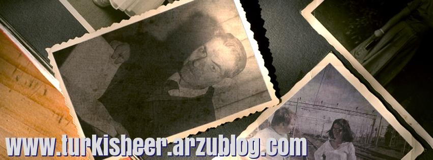 http://turkisheer.arzublog.com/uploads/turkisheer/shahryar22.jpg