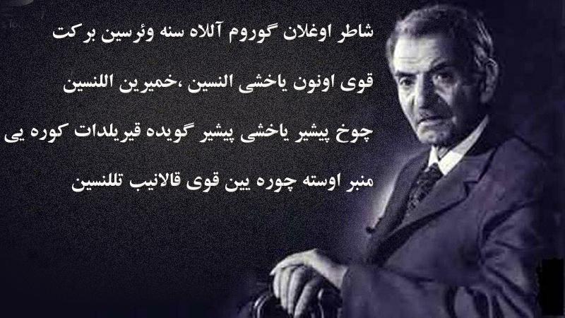http://turkisheer.arzublog.com/uploads/turkisheer/shahryar23.jpg