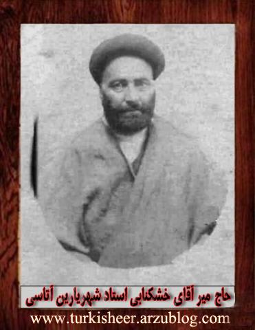 http://turkisheer.arzublog.com/uploads/turkisheer/shahryarin_atasi.jpg