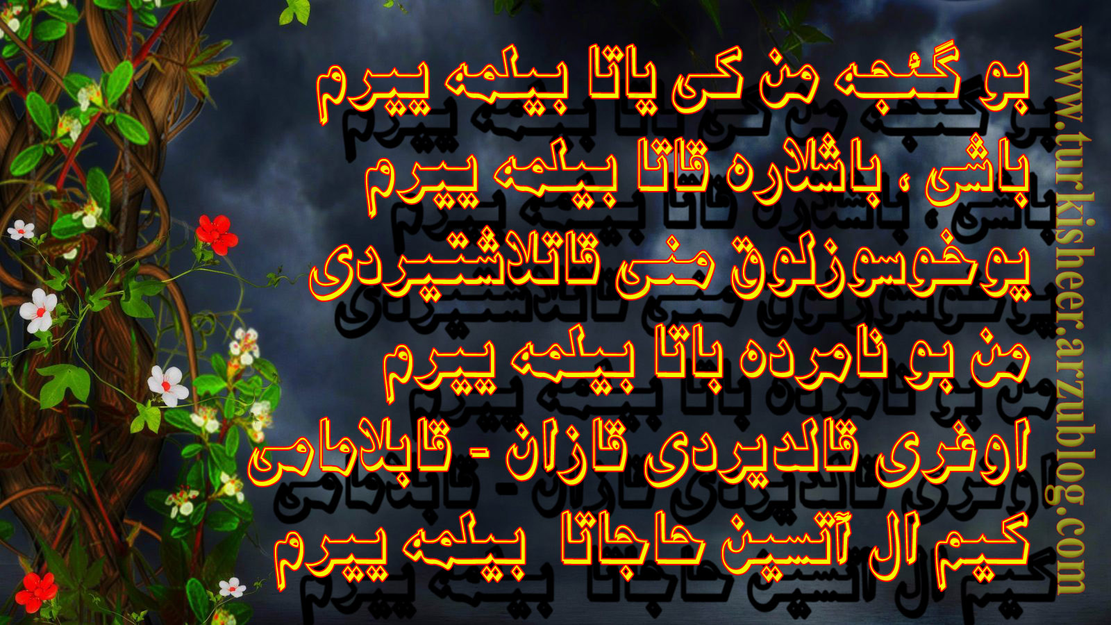 http://turkisheer.arzublog.com/uploads/turkisheer/txt_shahryar1.jpg